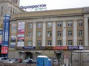 Офисы,  Москва Сокол, цена 164 000 рублей/мес., Фото