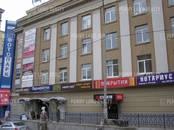 Офисы,  Москва Сокол, цена 485 333 рублей/мес., Фото