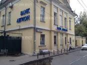 Офисы,  Москва Парк культуры, цена 450 000 000 рублей, Фото