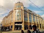 Офисы,  Москва Арбатская, цена 407 884 рублей/мес., Фото