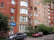 Офисы,  Москва Другое, цена 92 627 250 рублей, Фото