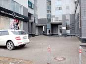 Офисы,  Москва Другое, цена 35 593 565 рублей, Фото
