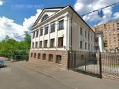 Офисы,  Москва Киевская, цена 1 924 584 000 рублей, Фото