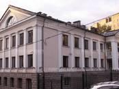 Офисы,  Москва Киевская, цена 1 886 700 000 рублей, Фото