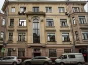 Офисы,  Москва Арбатская, цена 179 167 рублей/мес., Фото