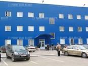 Офисы,  Москва Серпуховская, Фото