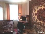 Квартиры,  Рязанская область Рязань, цена 2 290 000 рублей, Фото