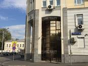 Офисы,  Москва Другое, цена 3 833 333 рублей/мес., Фото