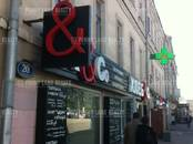Офисы,  Москва Цветной бульвар, цена 340 000 000 рублей, Фото