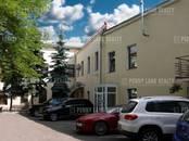 Офисы,  Москва Добрынинская, цена 280 000 000 рублей, Фото