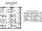 Офисы,  Москва Молодежная, цена 47 163 000 рублей, Фото