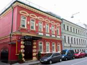 Офисы,  Москва Тургеневская, цена 450 000 000 рублей, Фото