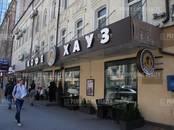 Офисы,  Москва Белорусская, цена 308 757 500 рублей, Фото
