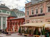 Офисы,  Москва Театральная, цена 744 576 000 рублей, Фото