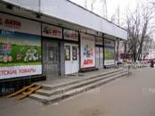 Офисы,  Москва Теплый стан, Фото