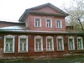 Офисы,  Москва Третьяковская, цена 218 574 650 рублей, Фото