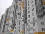 Квартиры,  Московская область Мытищи, цена 6 100 000 рублей, Фото