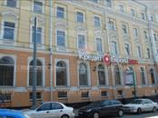 Офисы,  Москва Китай-город, цена 1 500 750 рублей/мес., Фото