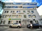 Офисы,  Москва Октябрьская, цена 1 041 667 рублей/мес., Фото