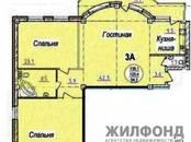 Квартиры,  Новосибирская область Новосибирск, цена 8 339 000 рублей, Фото