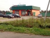 Земля и участки,  Московская область Истринский район, цена 1 300 000 рублей, Фото