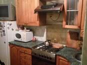 Квартиры,  Московская область Дубна, цена 4 800 000 рублей, Фото