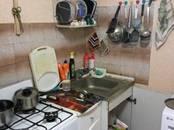 Квартиры,  Московская область Дубна, цена 2 100 000 рублей, Фото