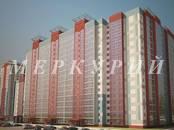 Квартиры,  Новосибирская область Новосибирск, цена 2 660 000 рублей, Фото