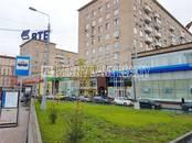 Здания и комплексы,  Москва Сокол, цена 679 999 801 рублей, Фото