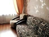 Квартиры,  Самарская область Самара, цена 11 000 рублей/мес., Фото