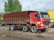 Самосвалы, цена 1 700 000 рублей, Фото