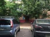 Квартиры,  Московская область Раменский район, цена 4 000 000 рублей, Фото