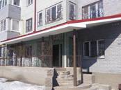Другое,  Нижегородская область Кстово, цена 2 150 000 рублей, Фото