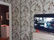 Квартиры,  Рязанская область Рязань, цена 1 230 000 рублей, Фото