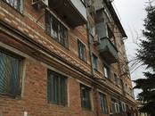 Квартиры,  Краснодарский край Другое, цена 2 100 000 рублей, Фото