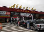 Другое,  Москва Динамо, цена 200 000 рублей/мес., Фото