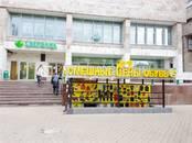 Здания и комплексы,  Москва Сокольники, цена 84 114 900 рублей, Фото