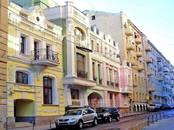 Офисы,  Москва Кропоткинская, цена 8 039 029 рублей/мес., Фото