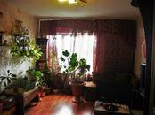 Квартиры,  Московская область Люберцы, цена 4 500 000 рублей, Фото