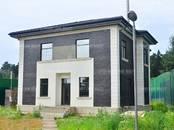 Дома, хозяйства,  Московская область Красногорский район, цена 24 500 000 рублей, Фото