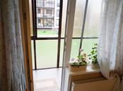 Квартиры,  Москва Теплый стан, цена 7 100 000 рублей, Фото