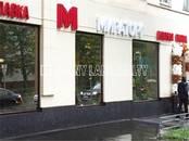 Здания и комплексы,  Москва Шаболовская, цена 50 400 020 рублей, Фото