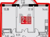Квартиры,  Московская область Мытищи, цена 44 000 рублей/мес., Фото
