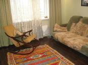 Квартиры,  Москва Алтуфьево, цена 38 000 рублей/мес., Фото