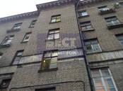 Квартиры,  Москва Октябрьское поле, цена 2 600 000 рублей, Фото