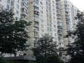 Квартиры,  Москва Пражская, цена 8 700 000 рублей, Фото