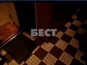 Квартиры,  Москва Университет, цена 13 200 000 рублей, Фото