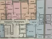 Квартиры,  Москва Бульвар Дмитрия Донского, цена 9 300 000 рублей, Фото