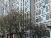 Квартиры,  Москва Отрадное, цена 9 870 000 рублей, Фото