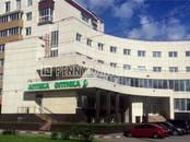 Здания и комплексы,  Москва Другое, цена 220 050 000 рублей, Фото